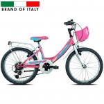 "Bērnu velosipēds CARRATT 9200 MTB20 6V BIMBA PINK (Rata izmērs: 20"") 65979"